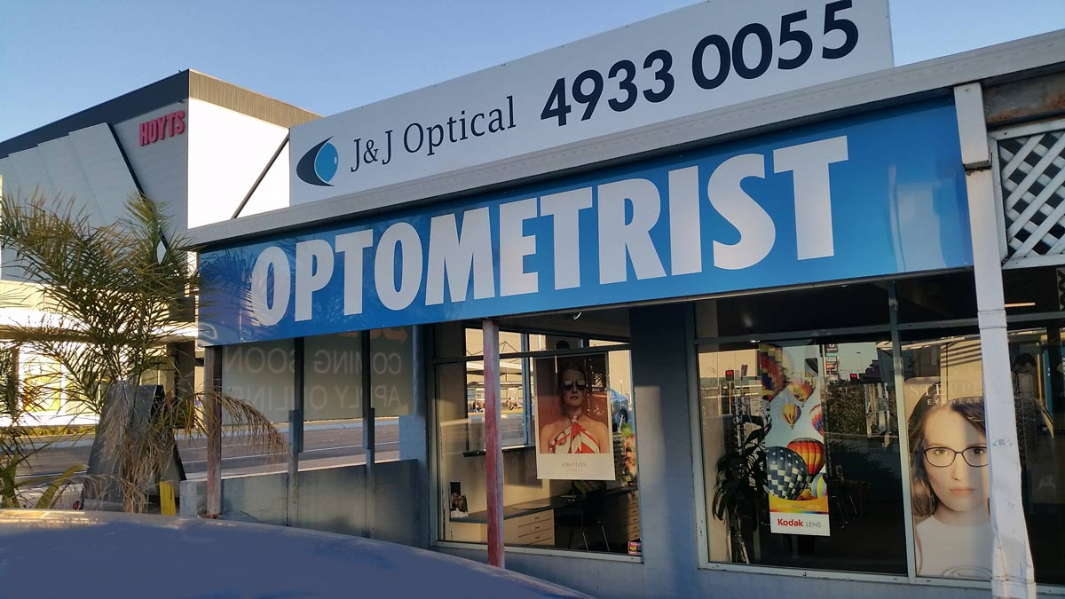 J & J Optical East Maitland - building exterior